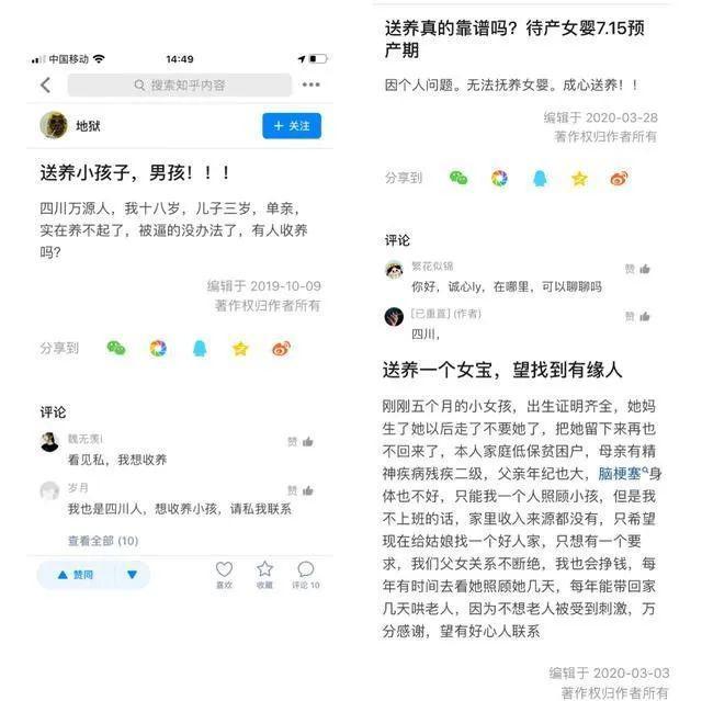 《职场是个技术活》第二期 看BOSS直聘赵鹏谈团队问题