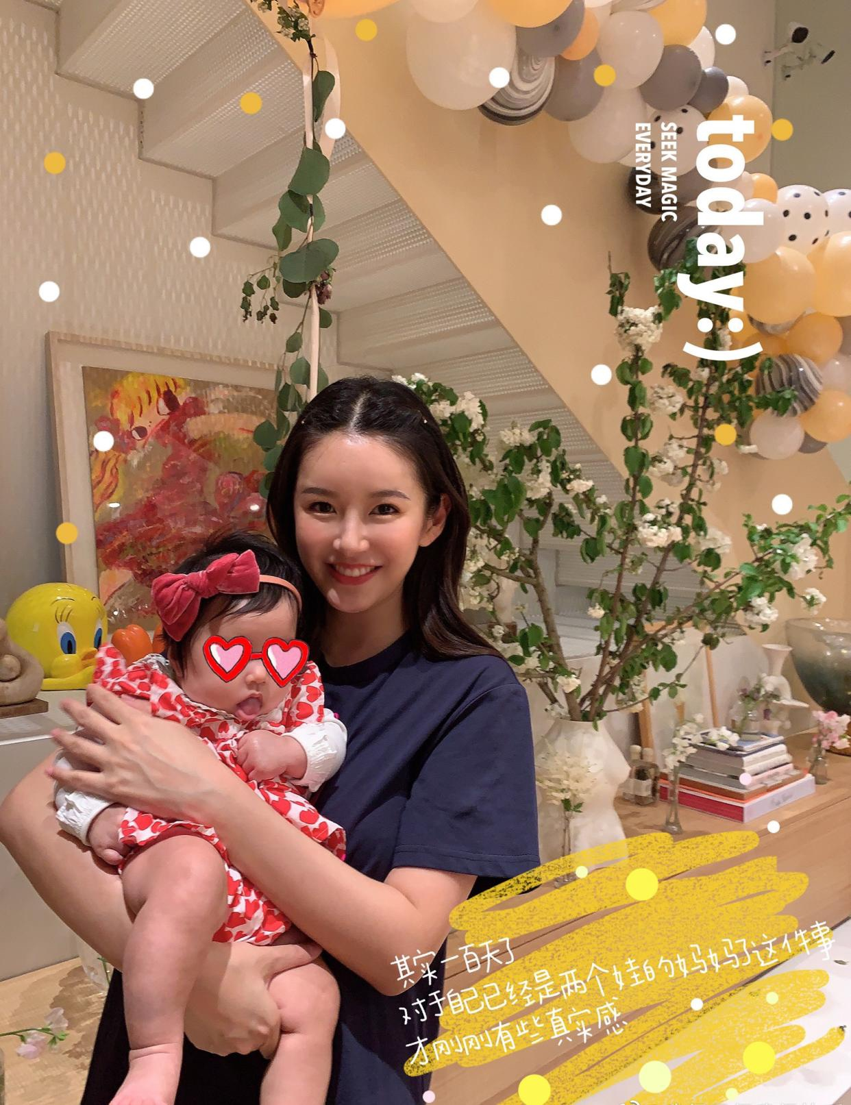 张子萱首晒二胎女儿照片,为女儿庆祝百天,俩个娃的妈却还像少女