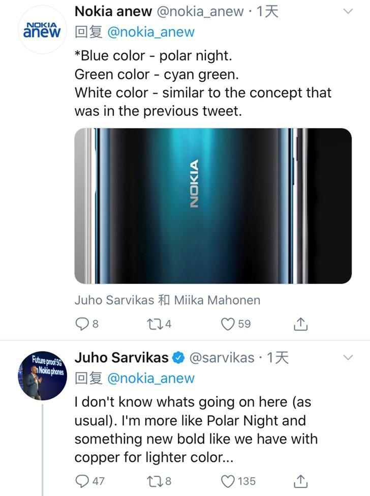 """""""極夜藍""""受高層熱捧︰諾基亞9.2或有4種配色"""