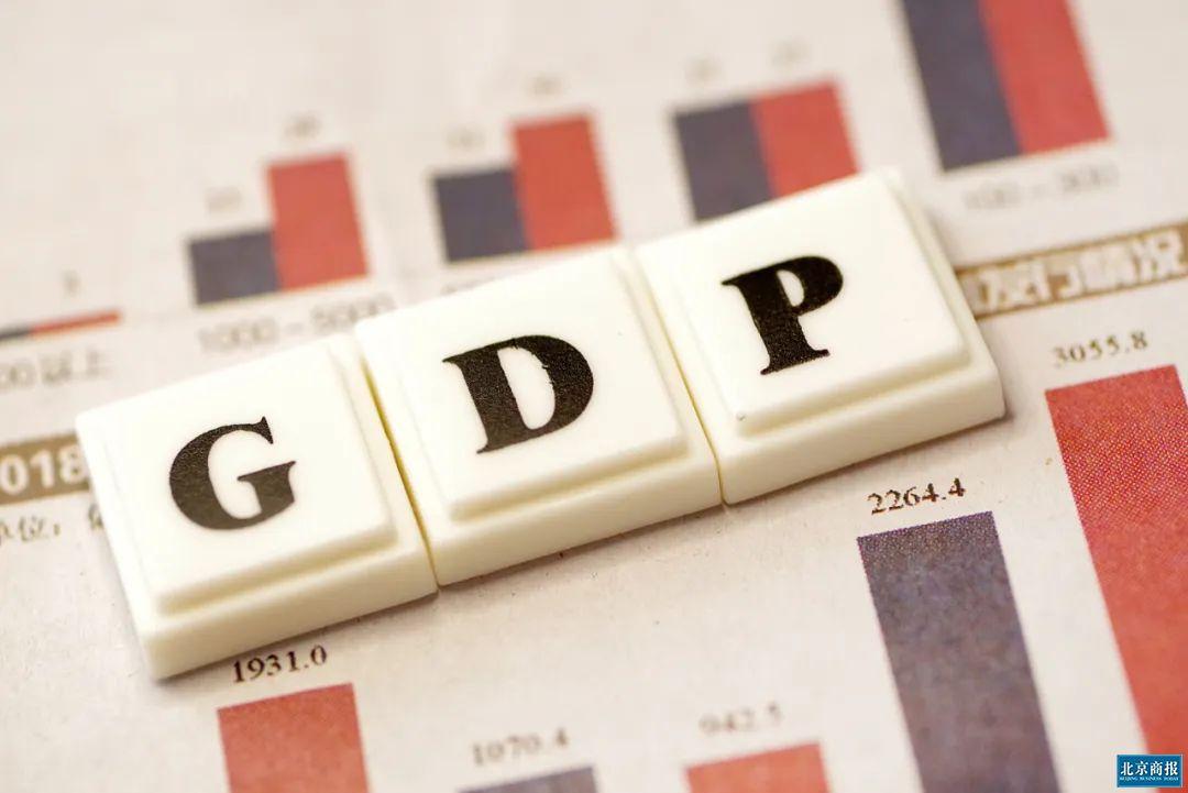 固投和gdp_一季度GDP下降6.8%,固投下降16.1%,消费下降15.8%