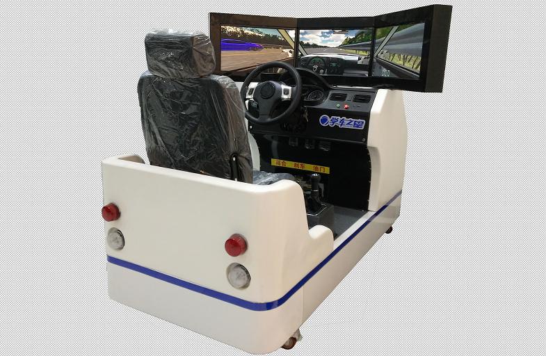 汽车驾驶训练模拟器的详细说明