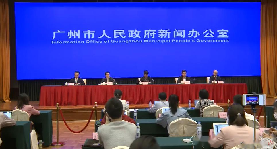 广州有多少人口_2020广东广州花都区教育局招聘公办幼儿园教师40人报名入口