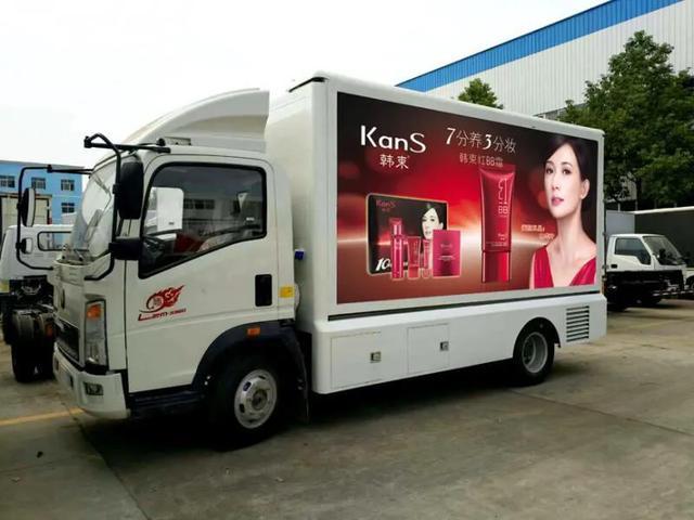 惊喜!陕西益伟达中国重型卡车好沃轻型卡车LED广告车令人眼花缭乱