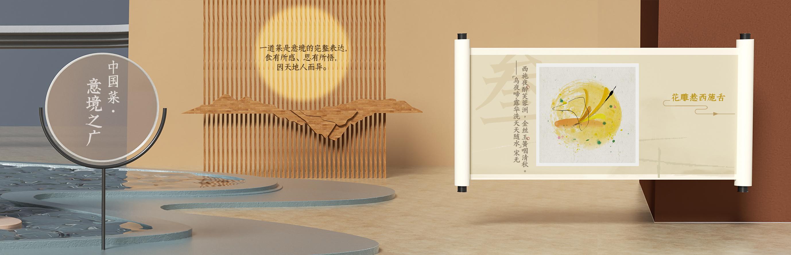 传递中华美食文化,助力餐饮消费回暖 ——民生信用卡【新人文之旅】线上启幕