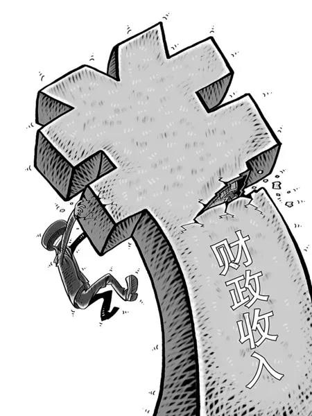 2020各国gdp民生投入_中国成2020唯一经济正增长主要经济体,年科研投入远超GDP增速