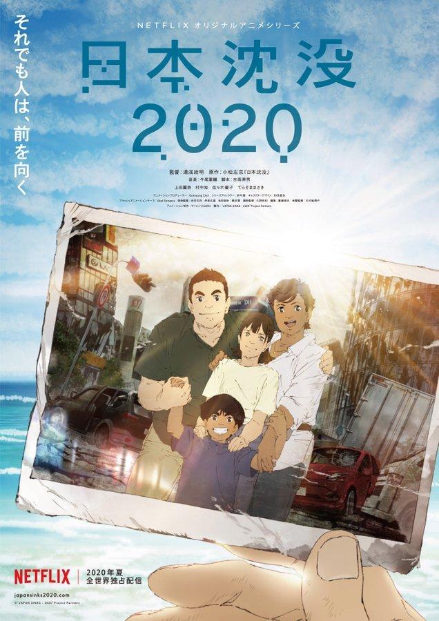 2020日本动画片排行_2020春番动画配音的人气女声优排行榜出炉!