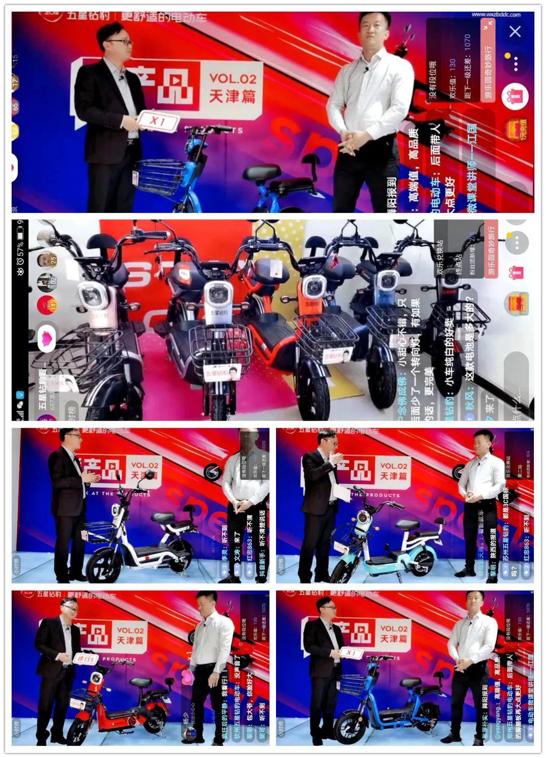 豹子王最新版下载-豹子王官网版_5577安卓网