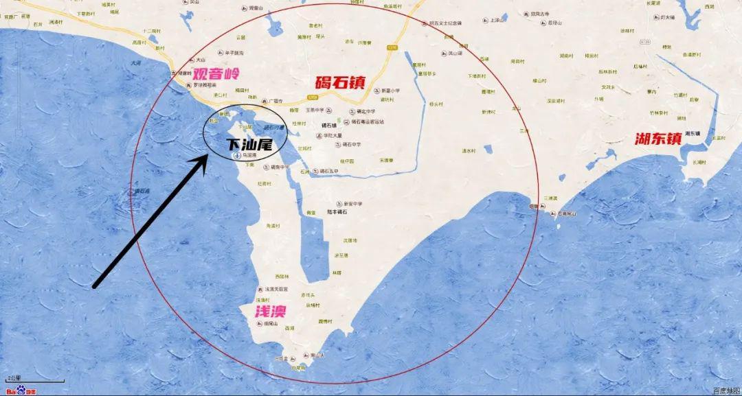 2020陆丰碣石GDP_陆丰碣石美食特产图片(2)