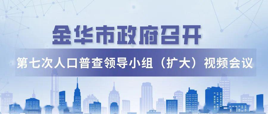 上饶市第17次人口普查_上饶市地图