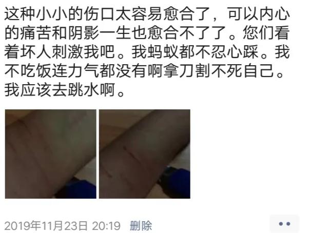 """原创""""高管性侵养女案""""鲍毓明:""""对她百般疼爱,她恩将仇报!"""""""
