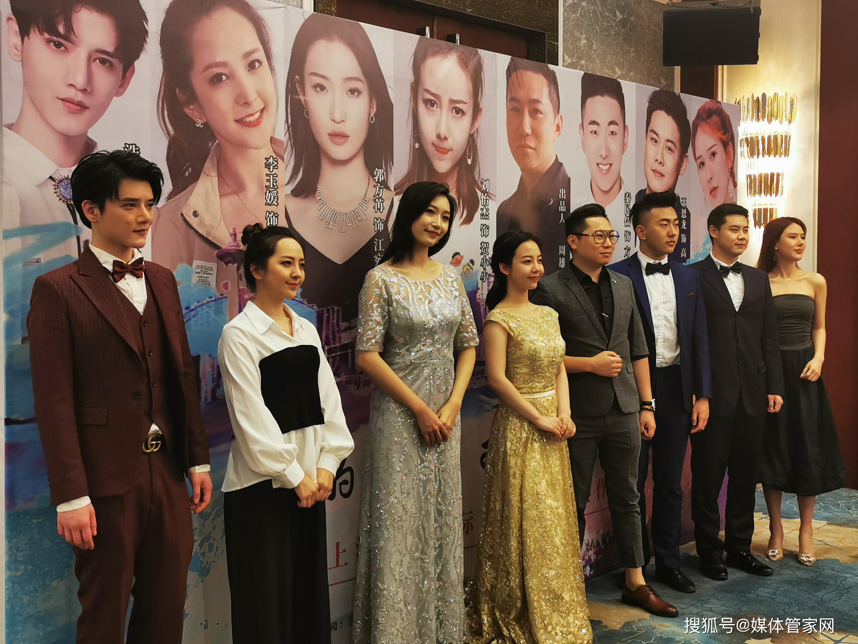 电影《我的世界对你打了烊》在南京金太隆酒店宴会厅举行启动仪式新闻发布会
