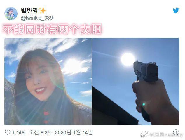 美人计|听听韩网粉丝怎么夸超越妹妹,我流下了羞愧的泪水