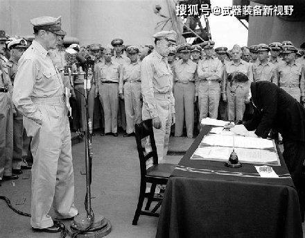 二战日本并非无条件投降,唯一条件令人深思