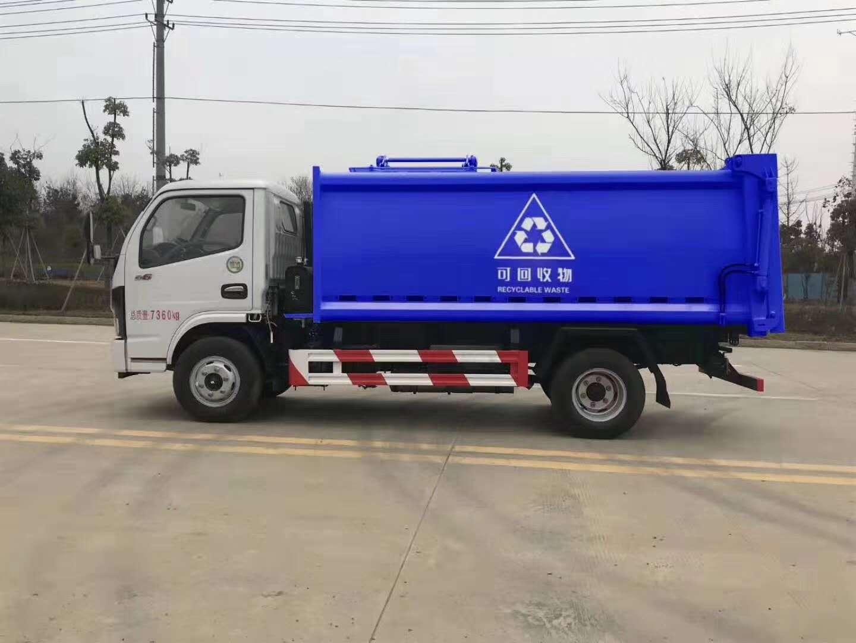 邹城建成30座生活垃圾分类资源化处理站 3吨5吨压缩垃圾清运车介绍图片