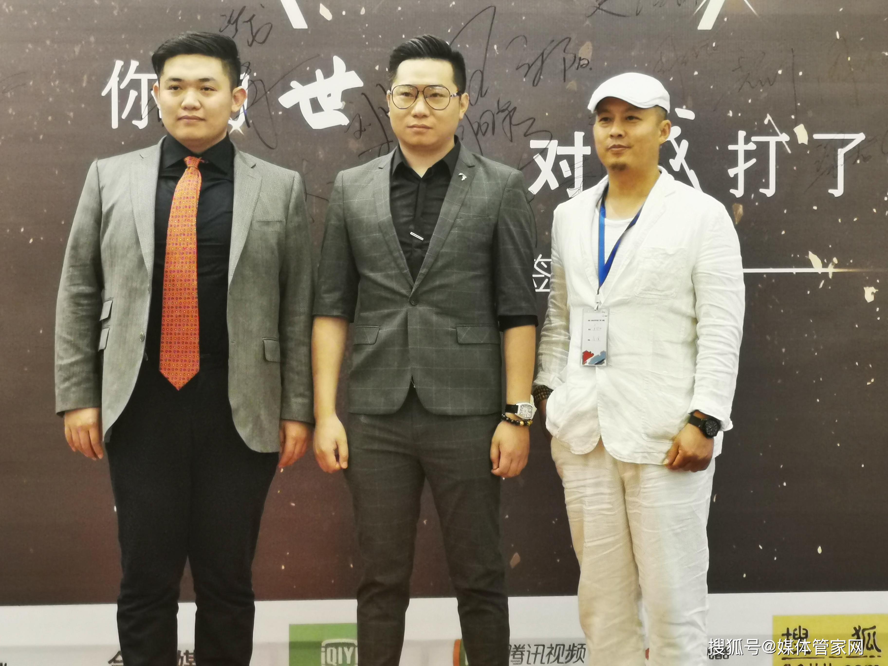 电影《我的世界对你打了烊》启动仪式新闻发布会在南京举行