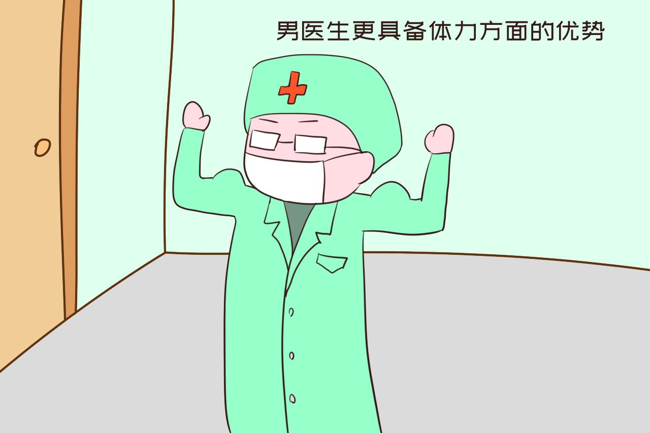 """男医生@为何产房男医生却成为""""香饽饽""""?专业人士的解答靠谱,男女有别"""