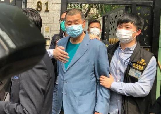香港警方拘捕黎智英等14人 涉嫌组织和参与未经批准的集结