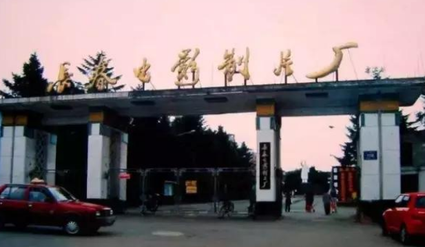 哈尔滨gdp_央行:一季度GDP同比下降6.8%