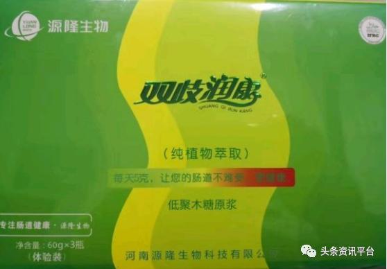 """源隆生物觀察:""""天潤云倉""""新零售事業體模式幾何,低聚木糖當真包治百病?"""