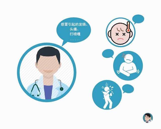 原创不是流感不是新冠,这种春季高发的传染病,出现3大症状及时就医