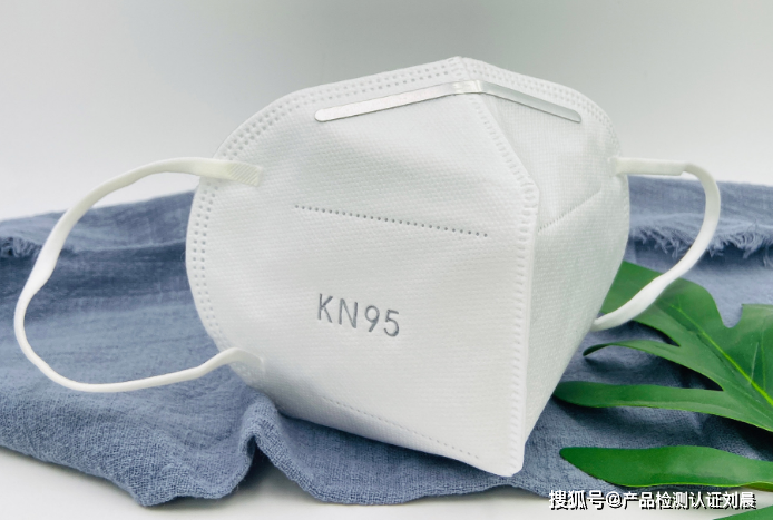 KN95口罩CNAS检测报告-KN95口罩CMA检测报告