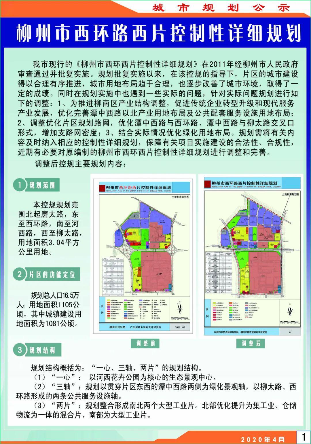 中国古代的经济结构