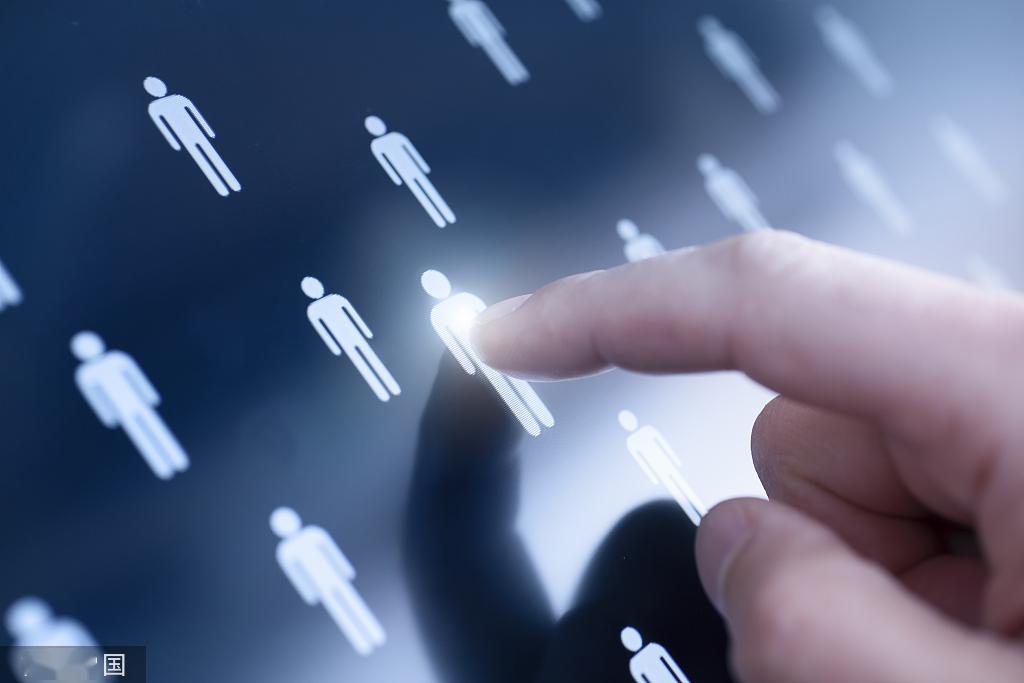 人口与就业_人口和就业统计司司长张毅:就业形势随复工复产有所好转压力下