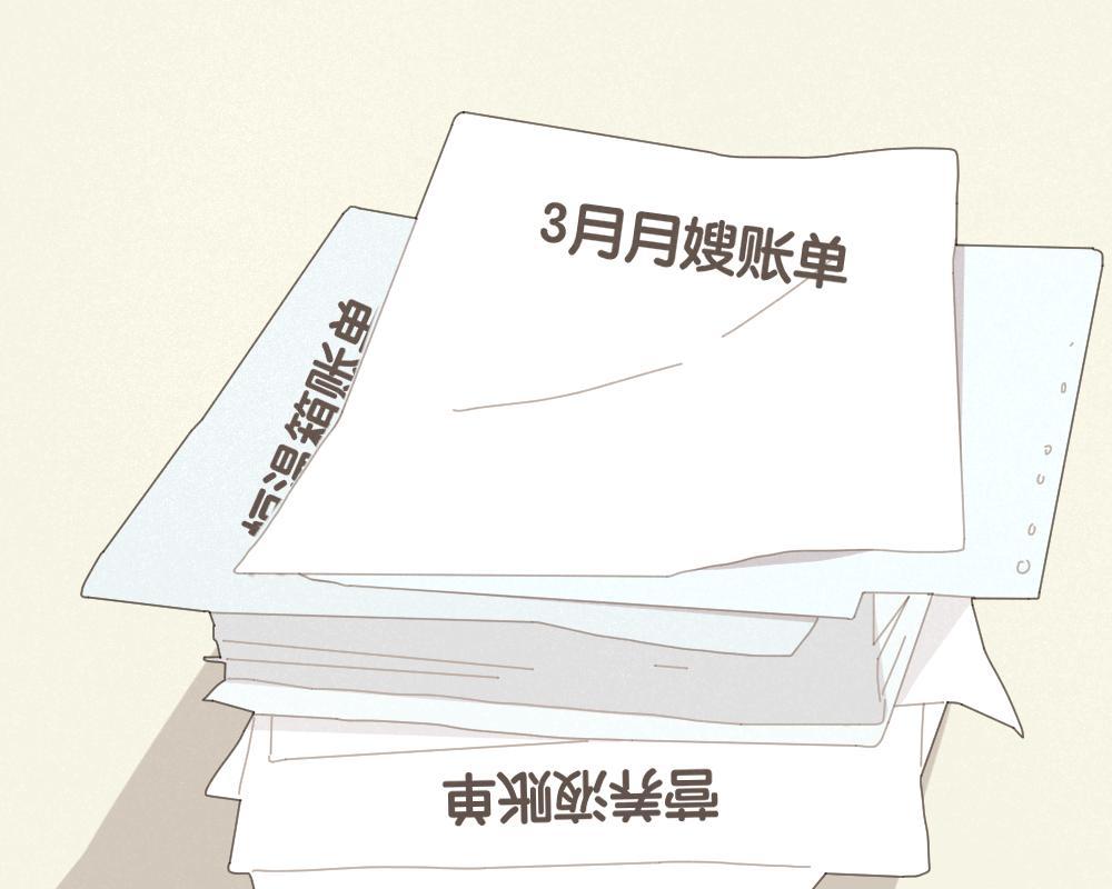 """【缅甸新王者】_房产大V:每年在北京买二三十套房,""""凶宅""""其实很抢手"""
