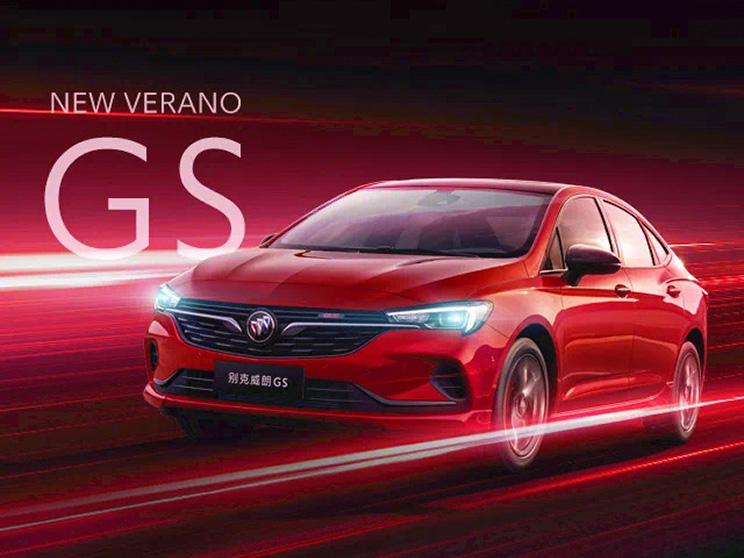 新款别克威朗GS将于4月30日上市 搭载1.3T发动机