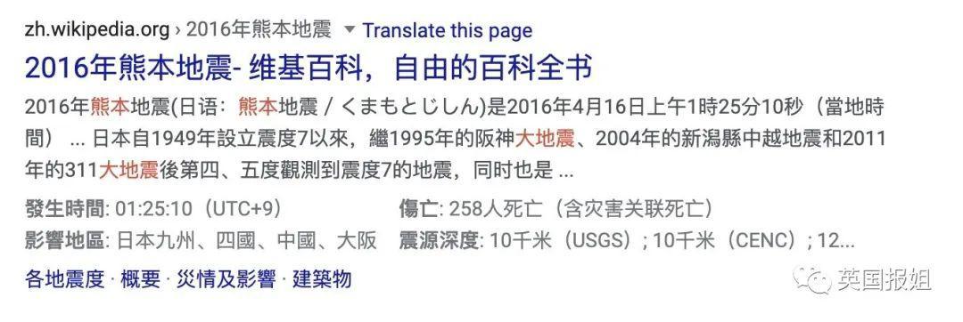 日本小学生神预言!911、日本台风、奥运取消都被他说中!