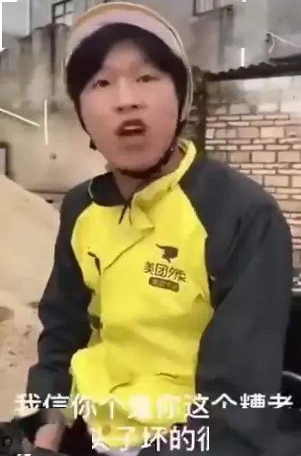 我信你个鬼