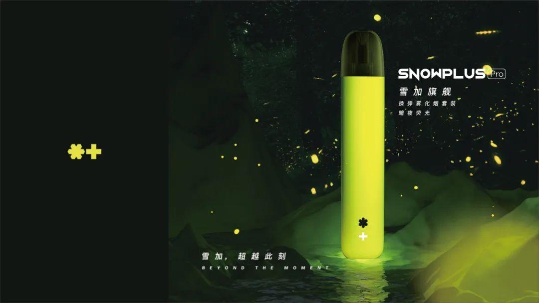 解密中国电子烟最硬核舞台:雪加CNAS实验室是如何打造的?