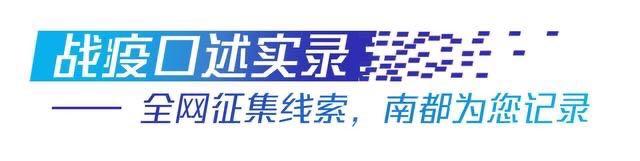 美国华人社团:从国内买口罩送医院警局,市议员竖大拇指点赞
