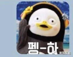 韩国影帝被中国黑客勒索15亿?聊天曝光网友笑疯:你俩在谈恋爱吗!