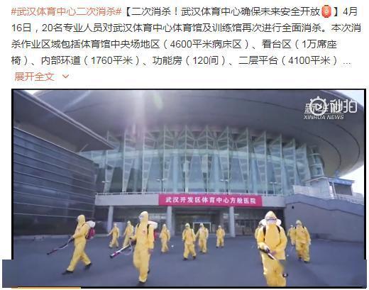 羽毛球亚锦赛盼回归!武汉体育中心准备好了中羽在线超人气羽毛球社区