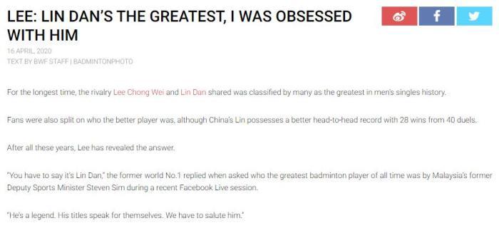 谁是世界羽坛历史最佳球员?李宗伟:林丹!