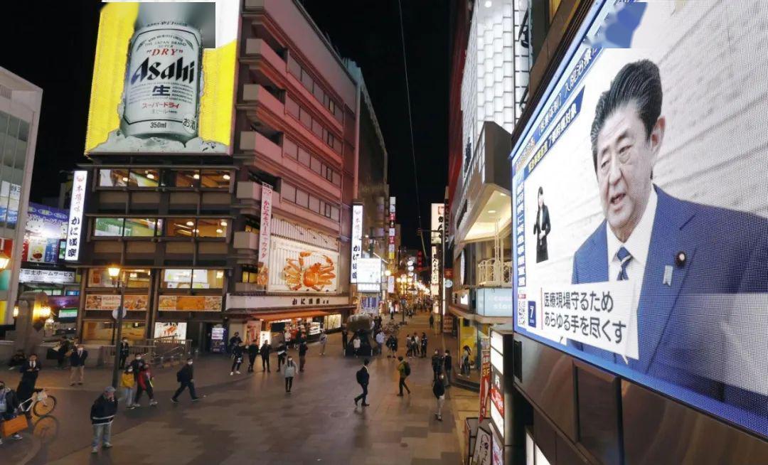 【解局】全国进入紧急状态,日本的抗疫战走到哪一步了?