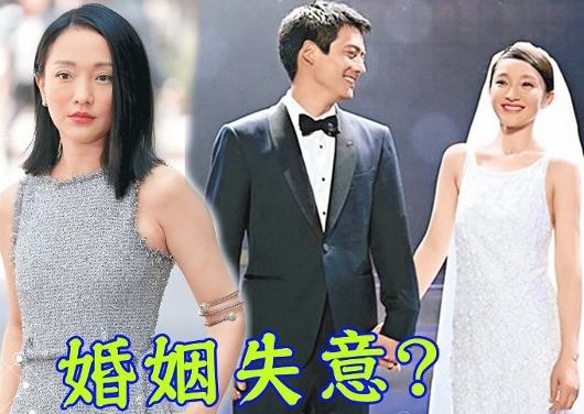 港媒曝周迅高圣远因性格不合分居 疑似已办理离婚
