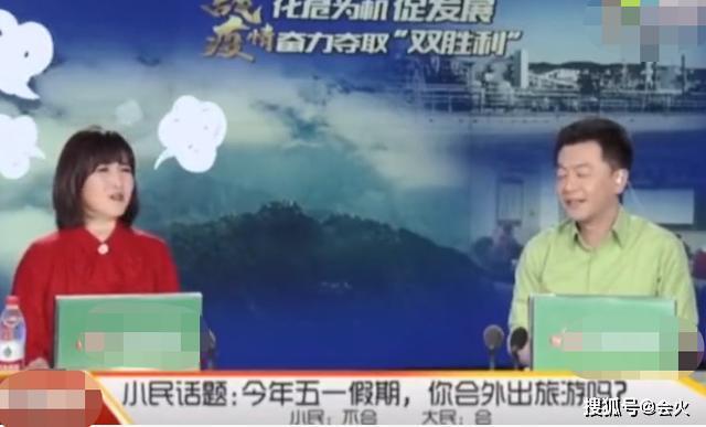 两位主持人直播突然争吵是为何?女主持频插话,遭网友质疑在作秀