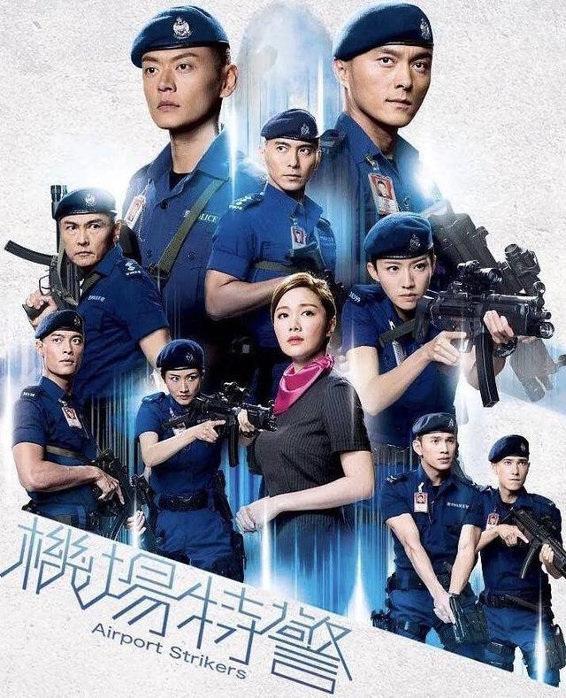 新剧:TVB花旦新剧哨牙妹造型依旧备受期待 为拍摄留宿大澳当是露营