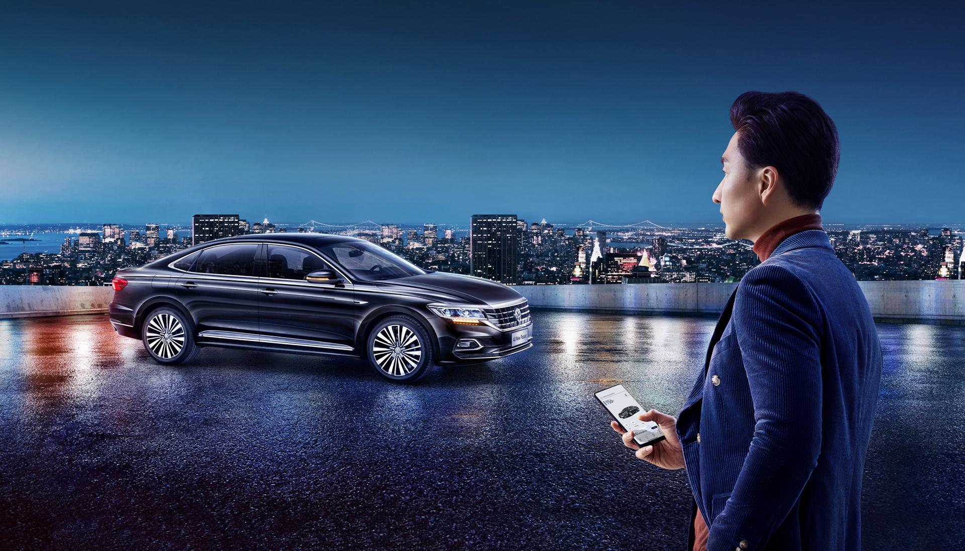 搭载智慧车联系统 2020款大众帕萨特上市18.59万起售