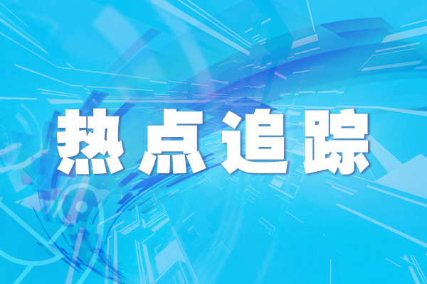 湖北省人均gdp_湖北首季GDP降近四成,究竟怎么看?