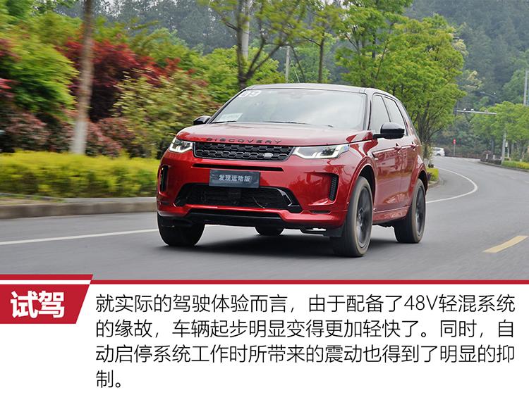 丰田全新跨界SUV 铁定国产且定位低于汉兰达