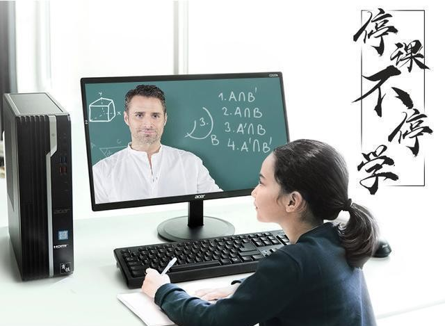 为在线教育量身打造,商祺X4270让学习更高效