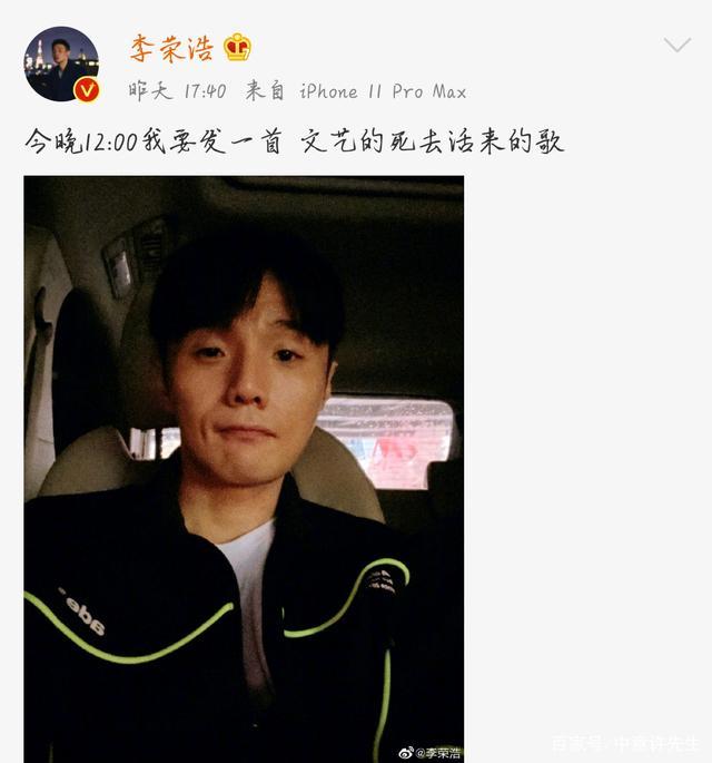 李荣浩新歌我爱你 李荣浩和杨丞琳的爱情太甜!