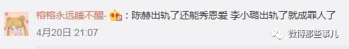 李小璐直播带货一晚收入上千万,从明星变网红,她说是为了生活!