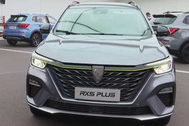 SAIC荣威的新RX5 PLUS车型正式亮相