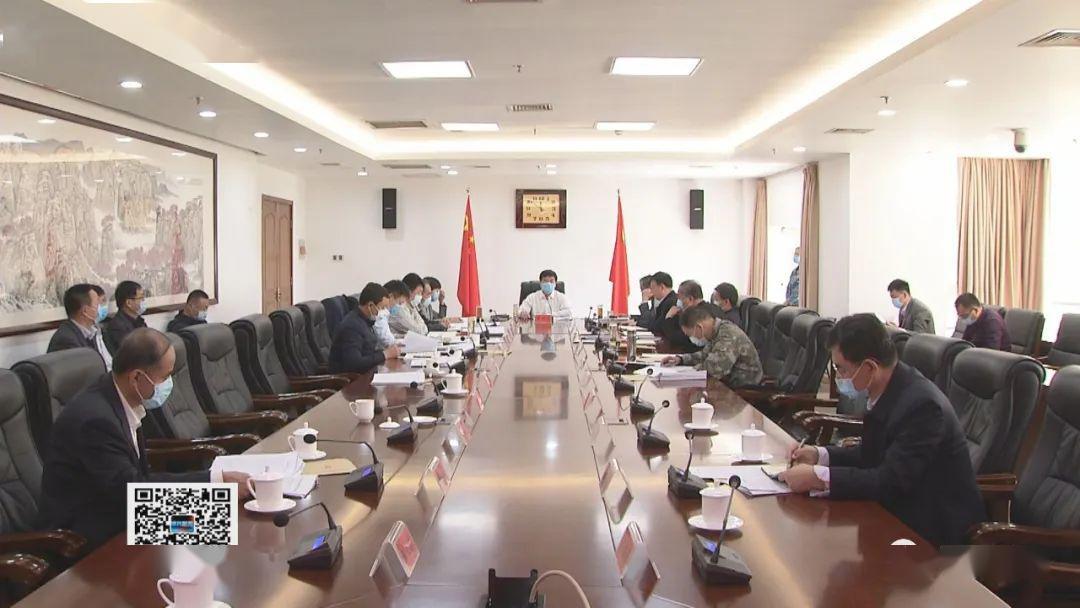 【博兴新闻】县委党的建设工作领导小组会议召开