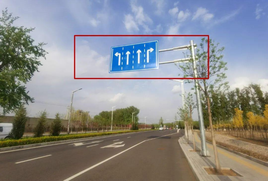 高速路地面标志大全