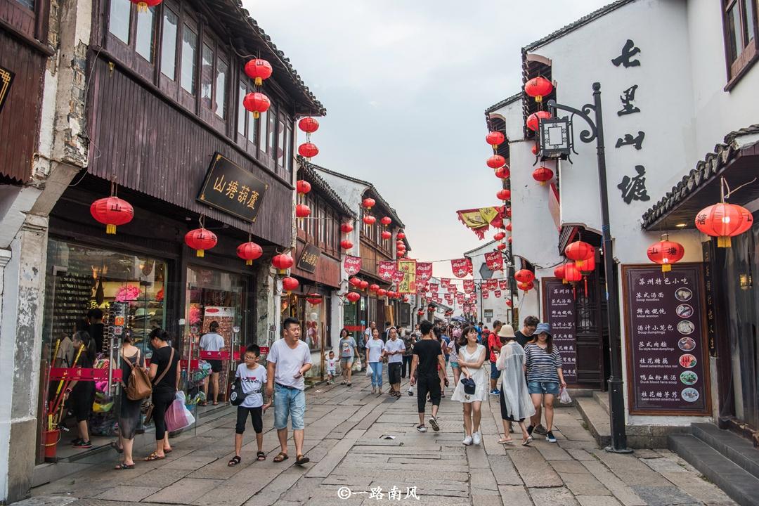 原创            江苏综合实力最高的旅游城市,人口超1074万,但没有机场